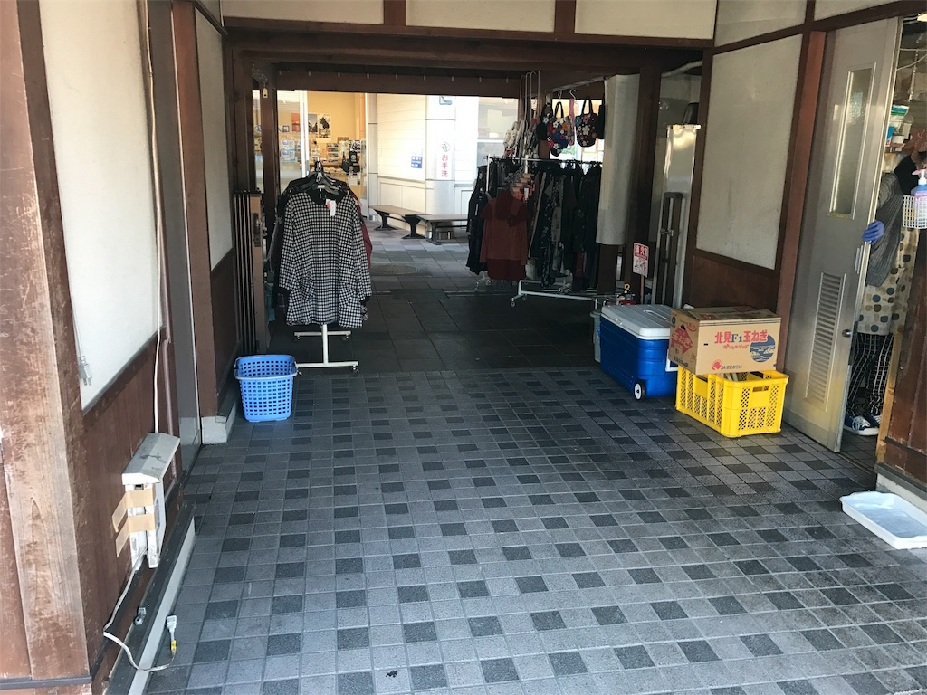 f:id:kosaku-tabi:20181219223800j:image