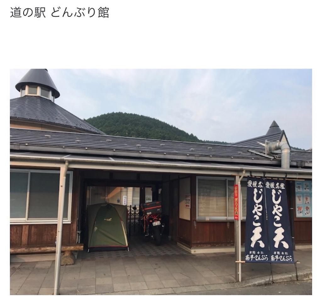 f:id:kosaku-tabi:20181220100439j:image