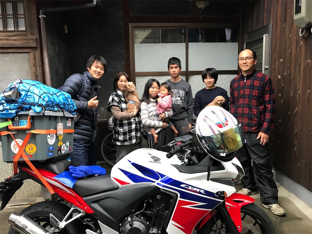 f:id:kosaku-tabi:20181222104341j:image