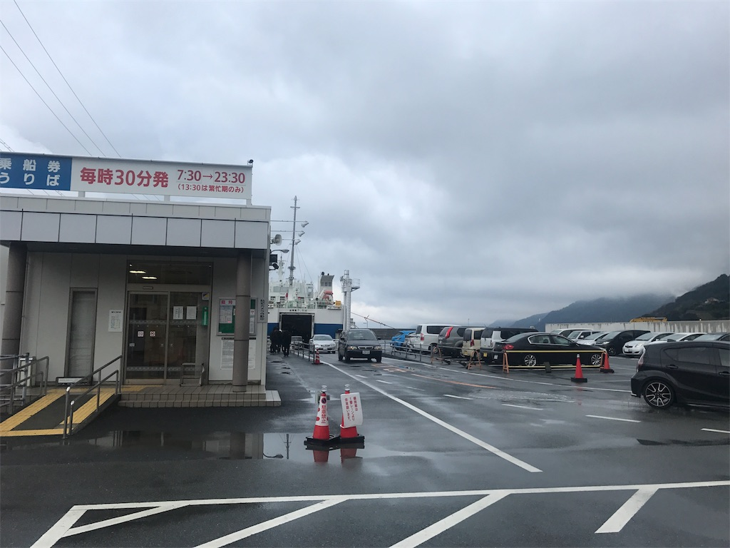 f:id:kosaku-tabi:20181222111109j:image