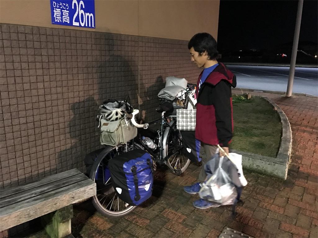 f:id:kosaku-tabi:20181222210750j:image