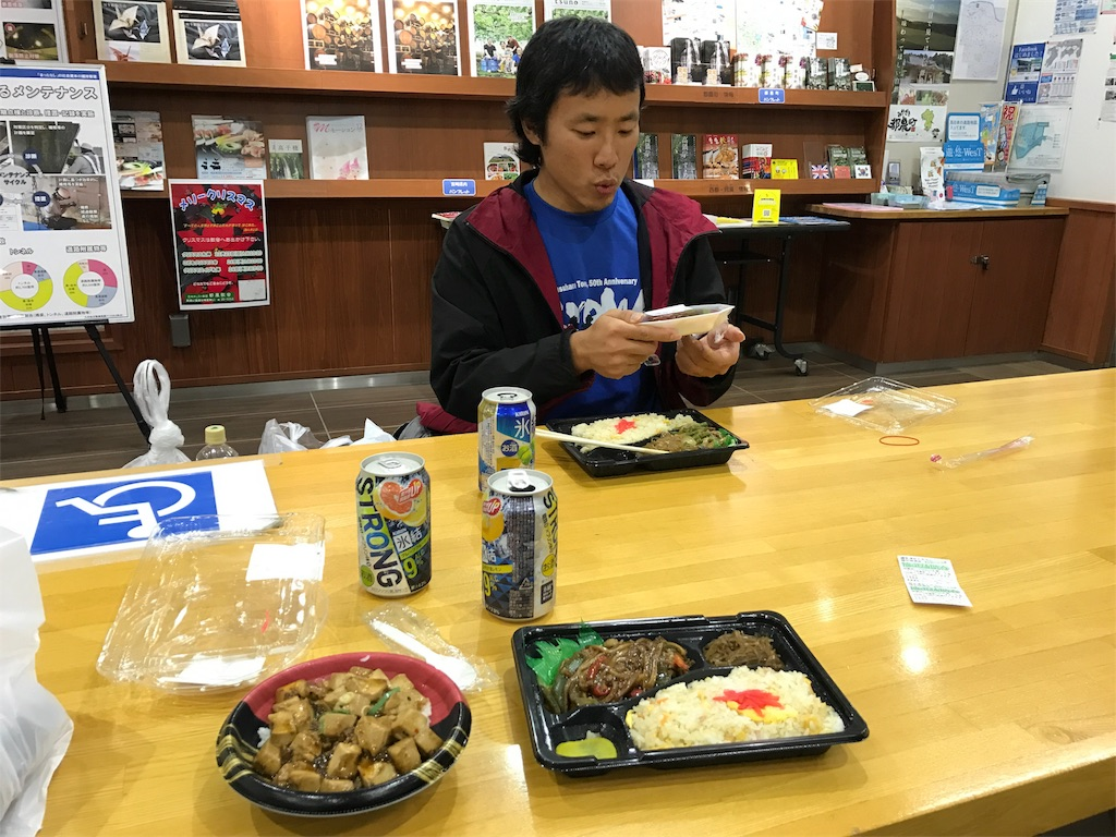 f:id:kosaku-tabi:20181222211001j:image