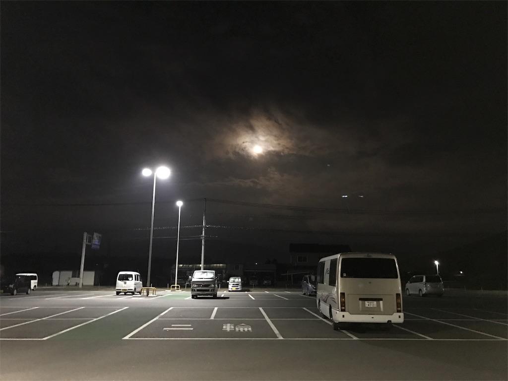 f:id:kosaku-tabi:20181223093410j:image