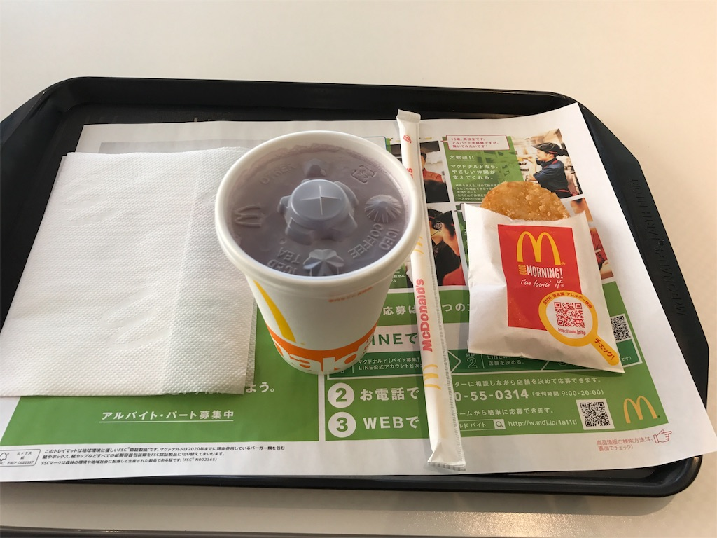 f:id:kosaku-tabi:20181223093414j:image