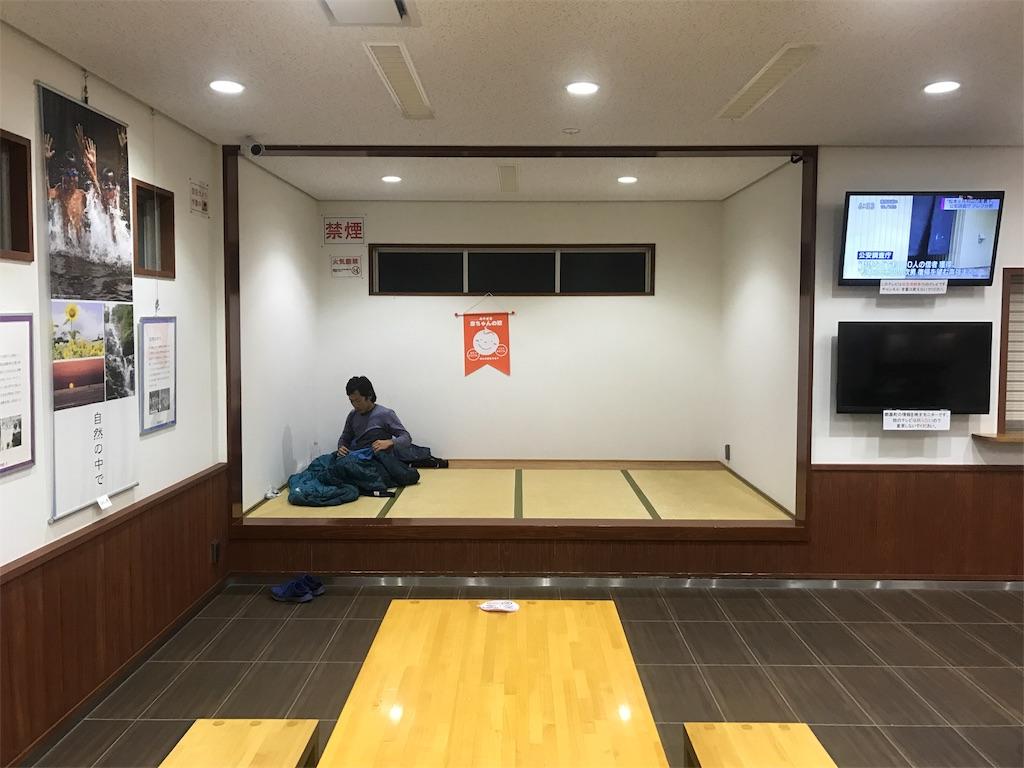 f:id:kosaku-tabi:20181223093420j:image
