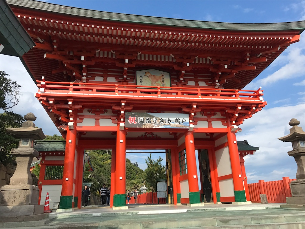 f:id:kosaku-tabi:20181223204445j:image