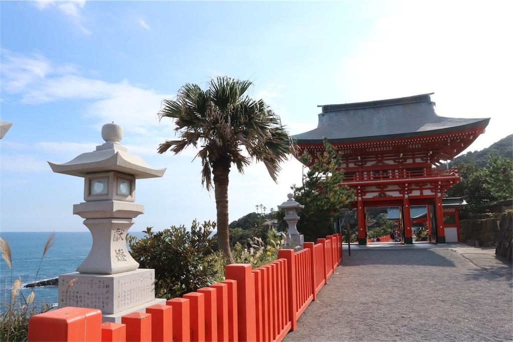 f:id:kosaku-tabi:20181223204451j:image