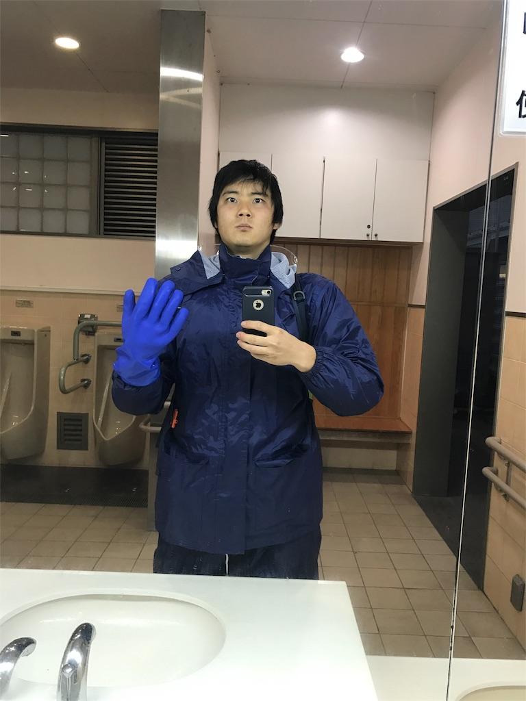 f:id:kosaku-tabi:20181223211439j:image