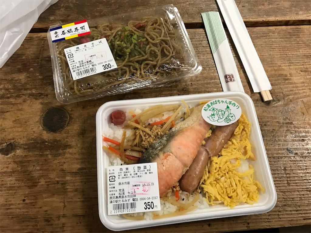 f:id:kosaku-tabi:20181223212213j:image