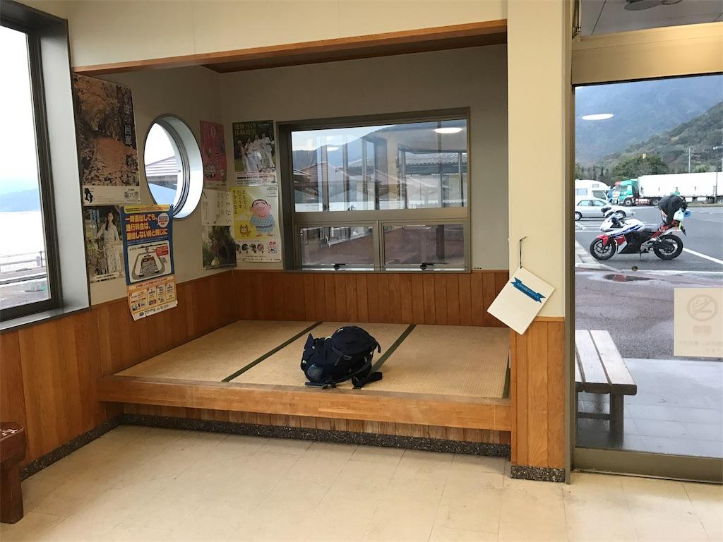 f:id:kosaku-tabi:20190110205720j:image