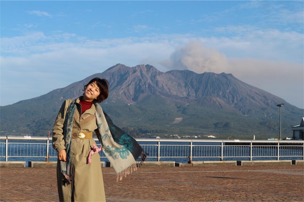 f:id:kosaku-tabi:20190110211408j:image