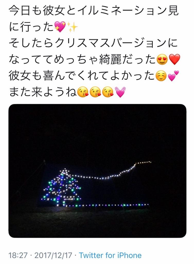 f:id:kosaku-tabi:20190110215301j:image