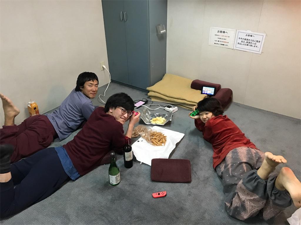 f:id:kosaku-tabi:20190110220650j:image