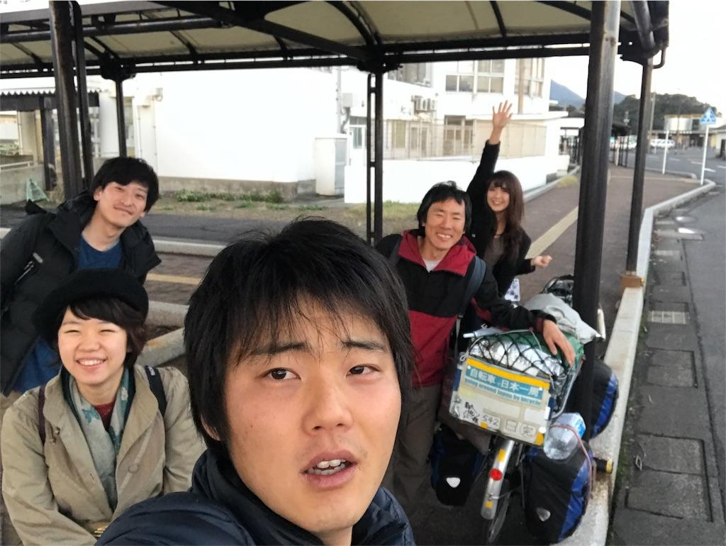 f:id:kosaku-tabi:20190110220656j:image
