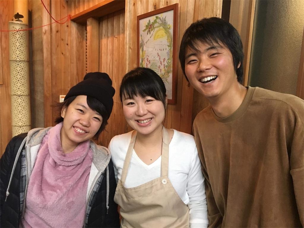 f:id:kosaku-tabi:20190113150538j:image
