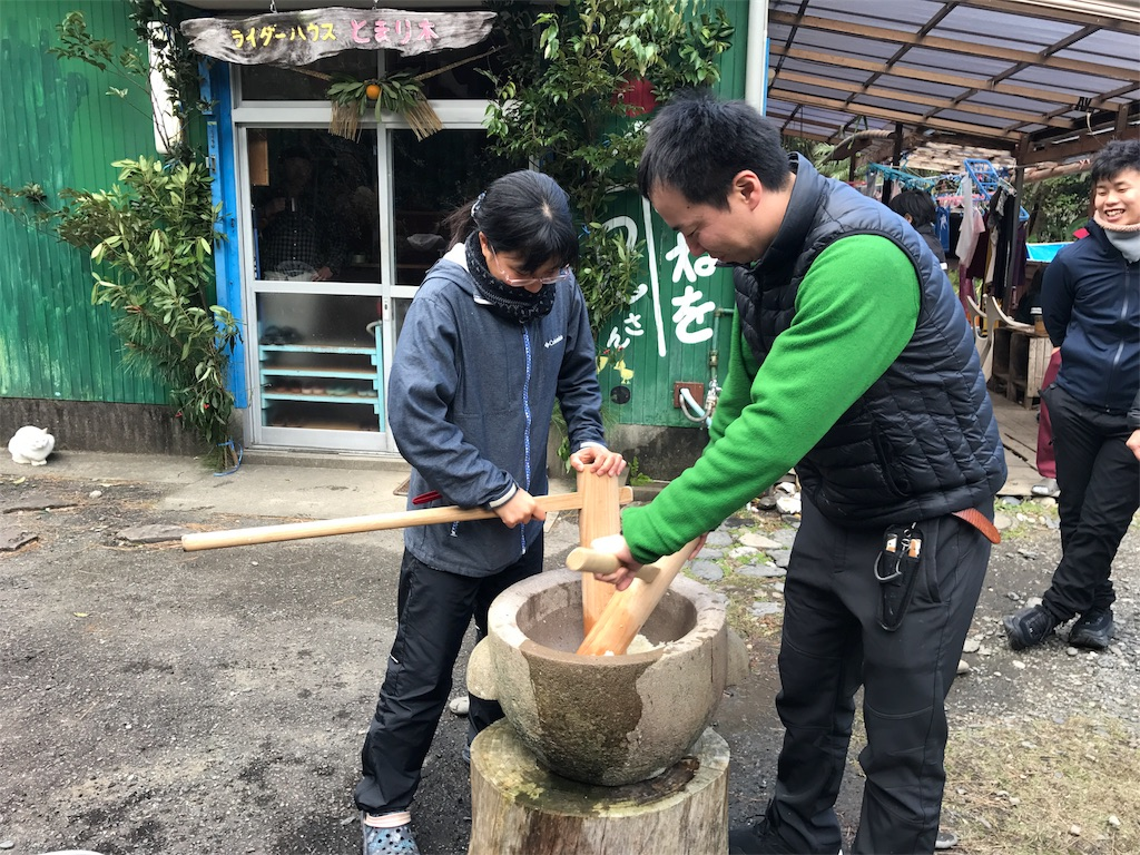 f:id:kosaku-tabi:20190113150741j:image