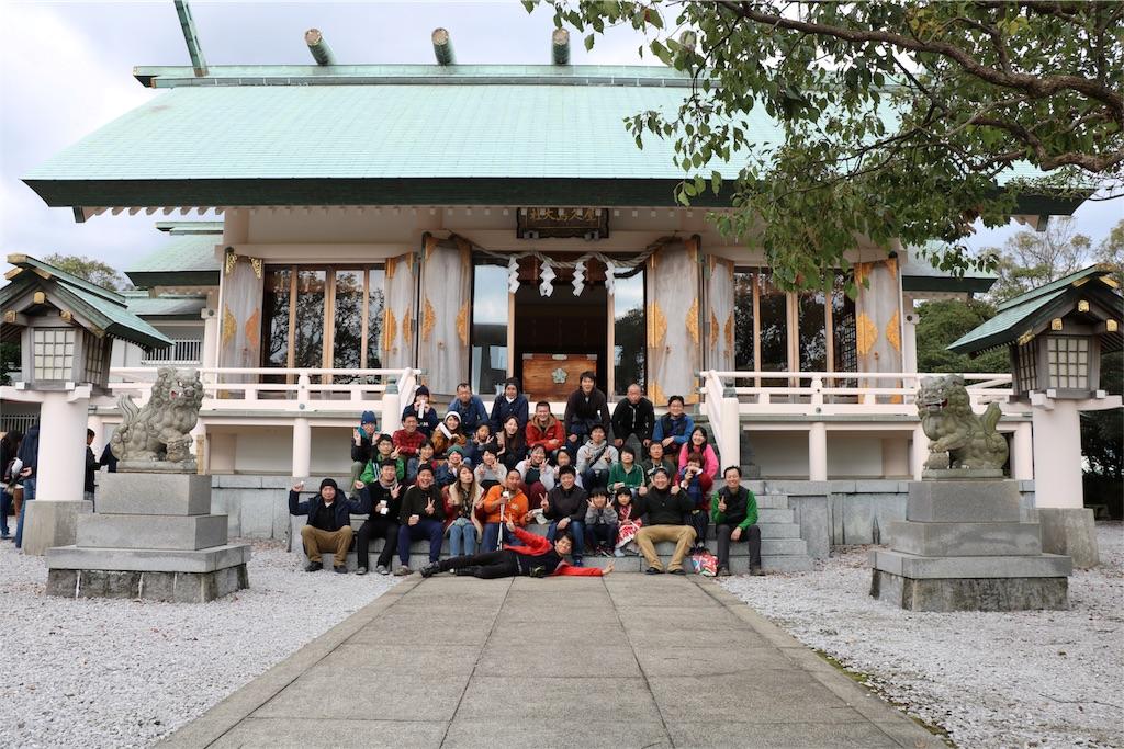 f:id:kosaku-tabi:20190113154700j:image