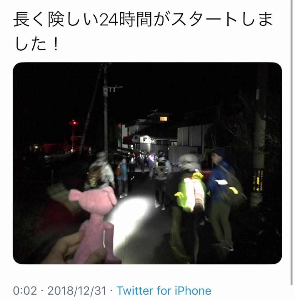 f:id:kosaku-tabi:20190120172507j:image