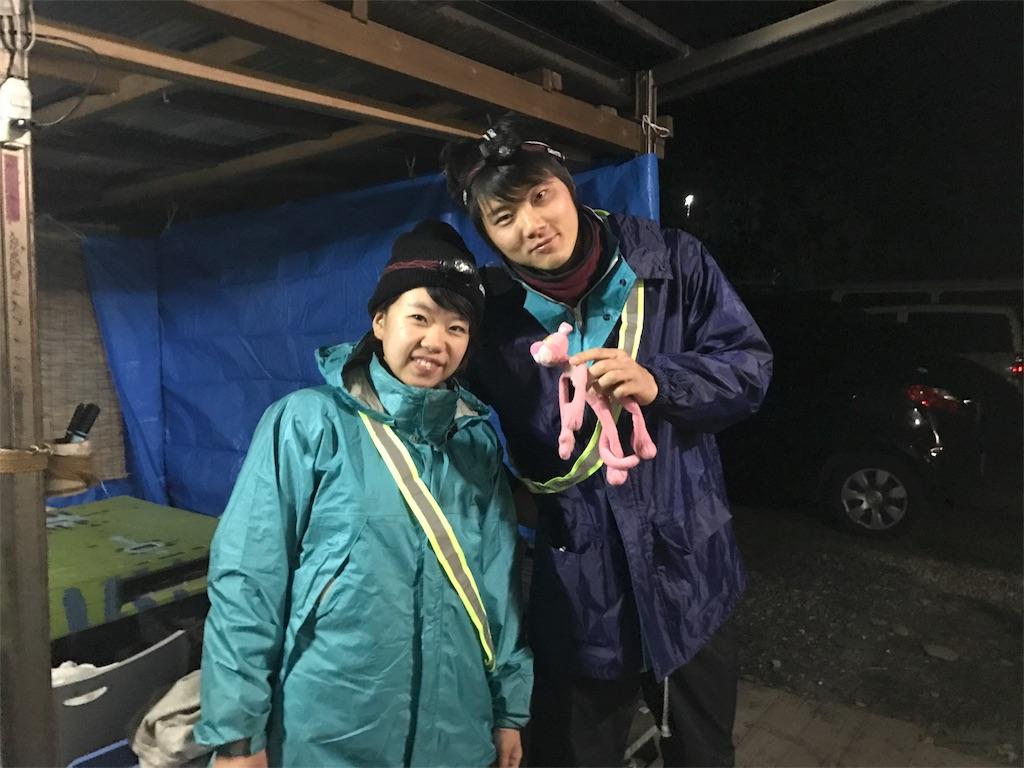 f:id:kosaku-tabi:20190120173010j:image