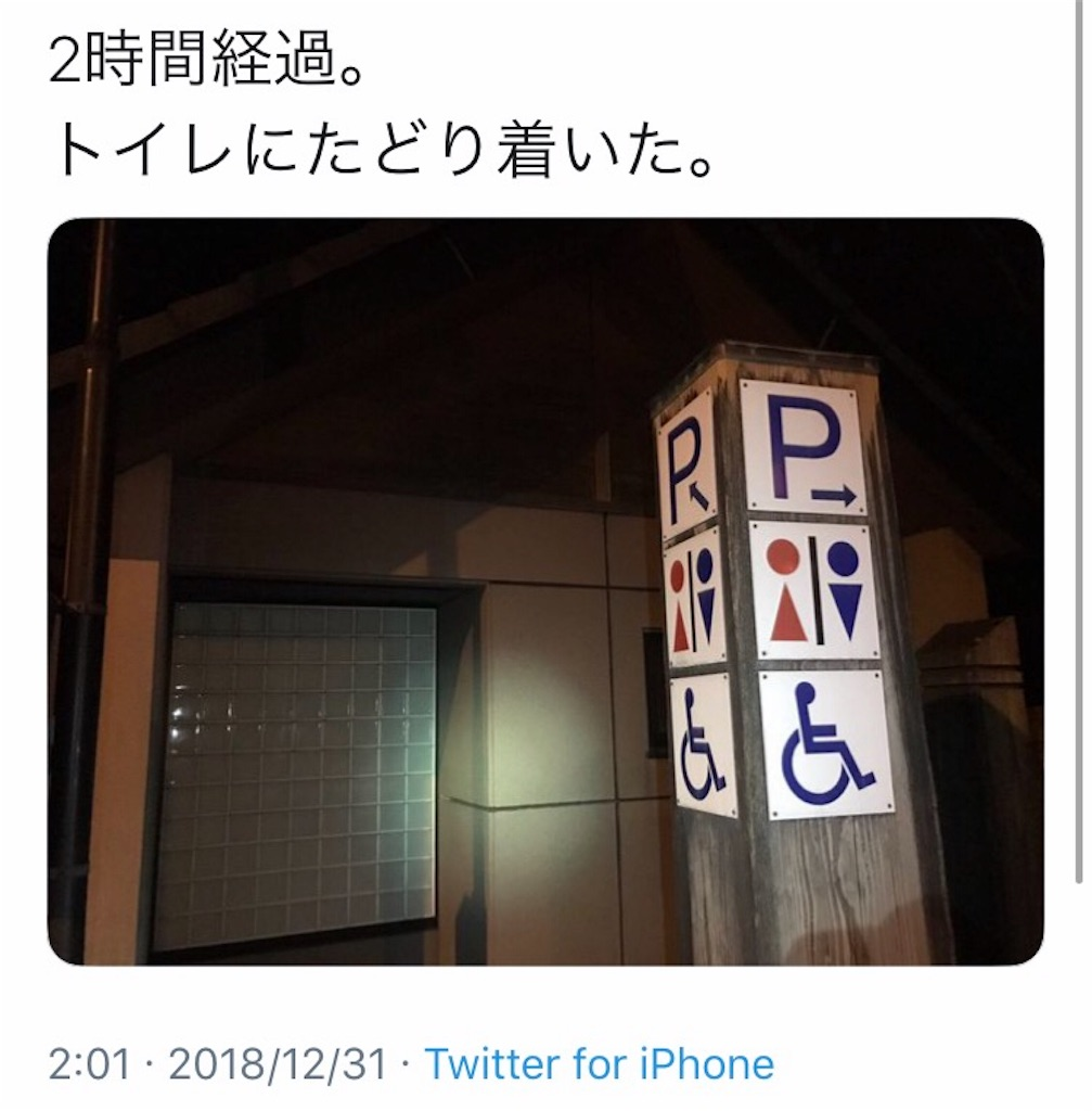 f:id:kosaku-tabi:20190120174938j:image