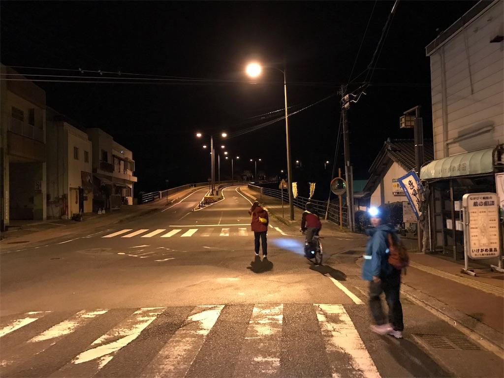 f:id:kosaku-tabi:20190120180208j:image