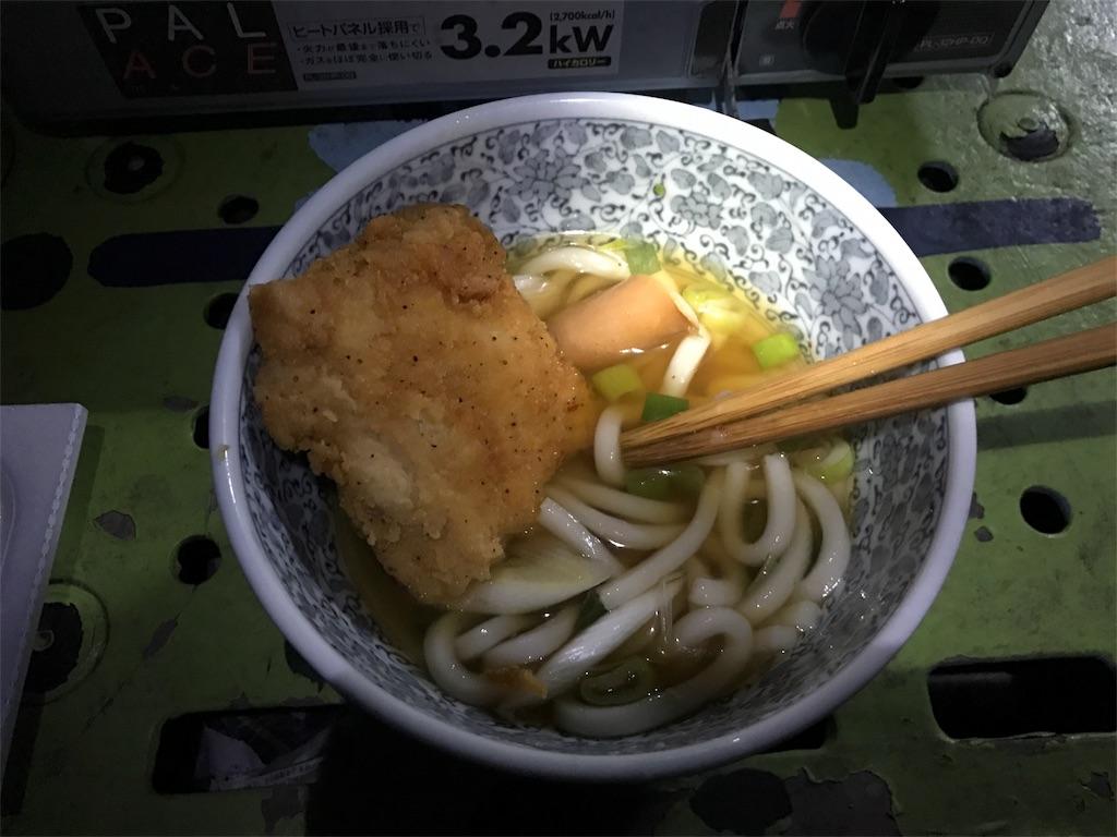 f:id:kosaku-tabi:20190120181442j:image