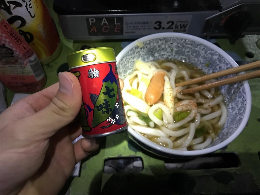 f:id:kosaku-tabi:20190120181457j:image