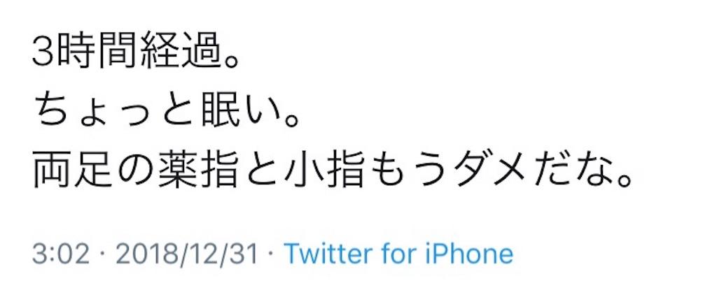 f:id:kosaku-tabi:20190121151711j:image