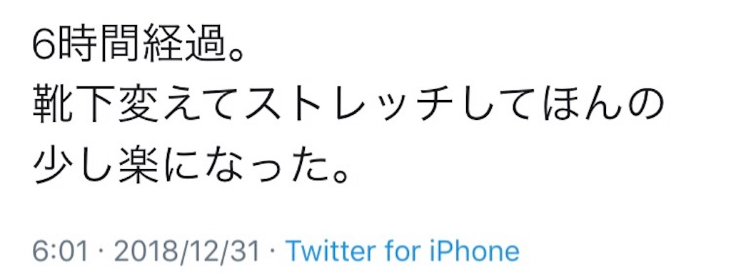 f:id:kosaku-tabi:20190121155049j:image