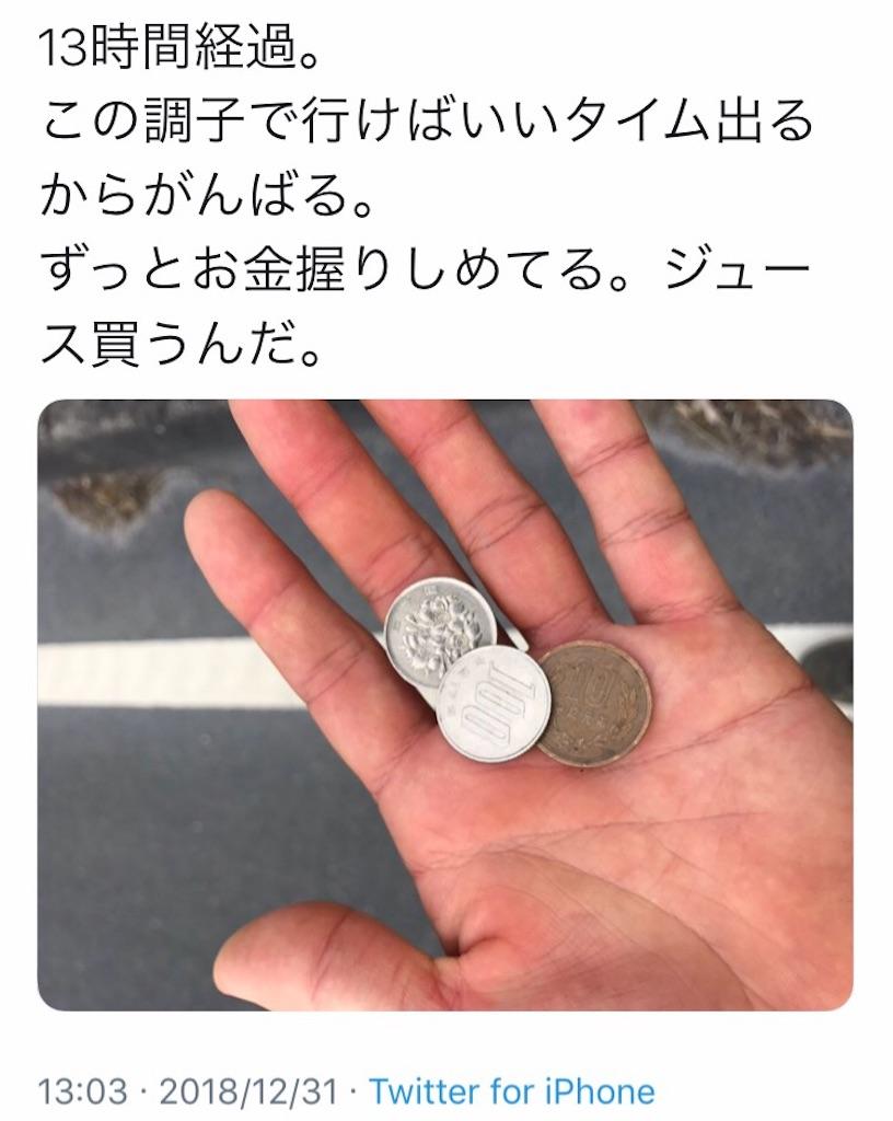 f:id:kosaku-tabi:20190121155550j:image