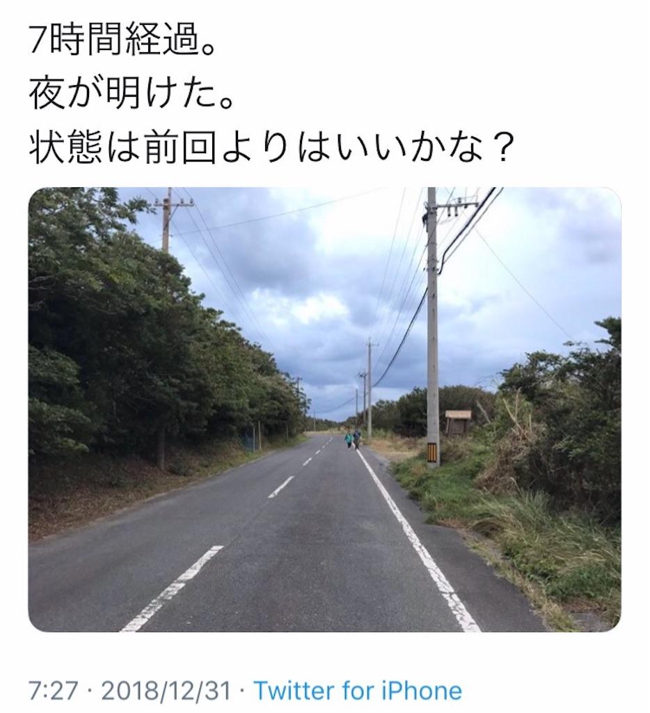 f:id:kosaku-tabi:20190121155557j:image