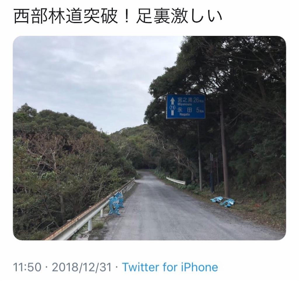 f:id:kosaku-tabi:20190121155604j:image