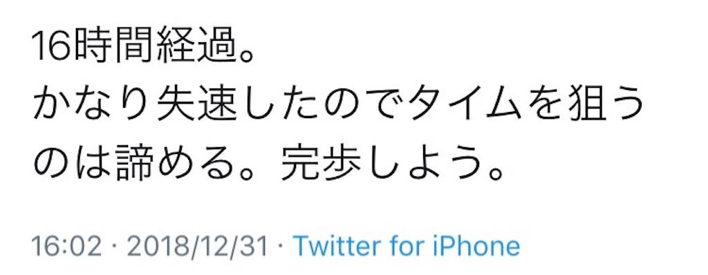 f:id:kosaku-tabi:20190122134149j:image