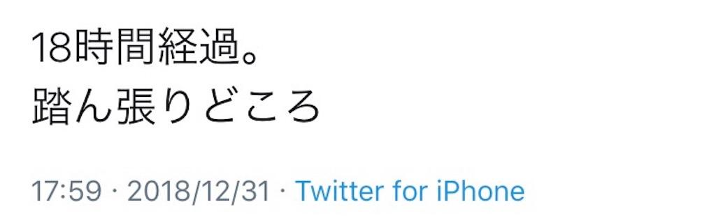 f:id:kosaku-tabi:20190122134153j:image