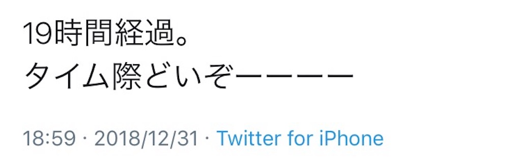 f:id:kosaku-tabi:20190122134207j:image
