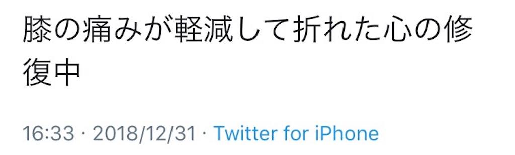 f:id:kosaku-tabi:20190122134210j:image