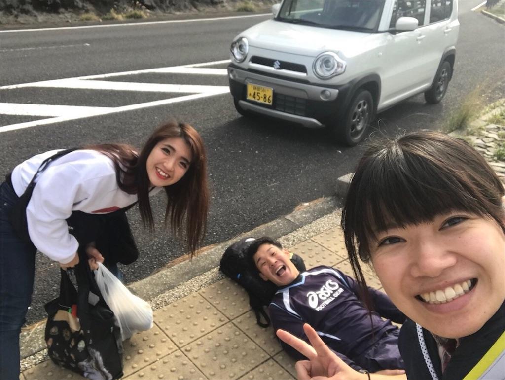 f:id:kosaku-tabi:20190122153542j:image