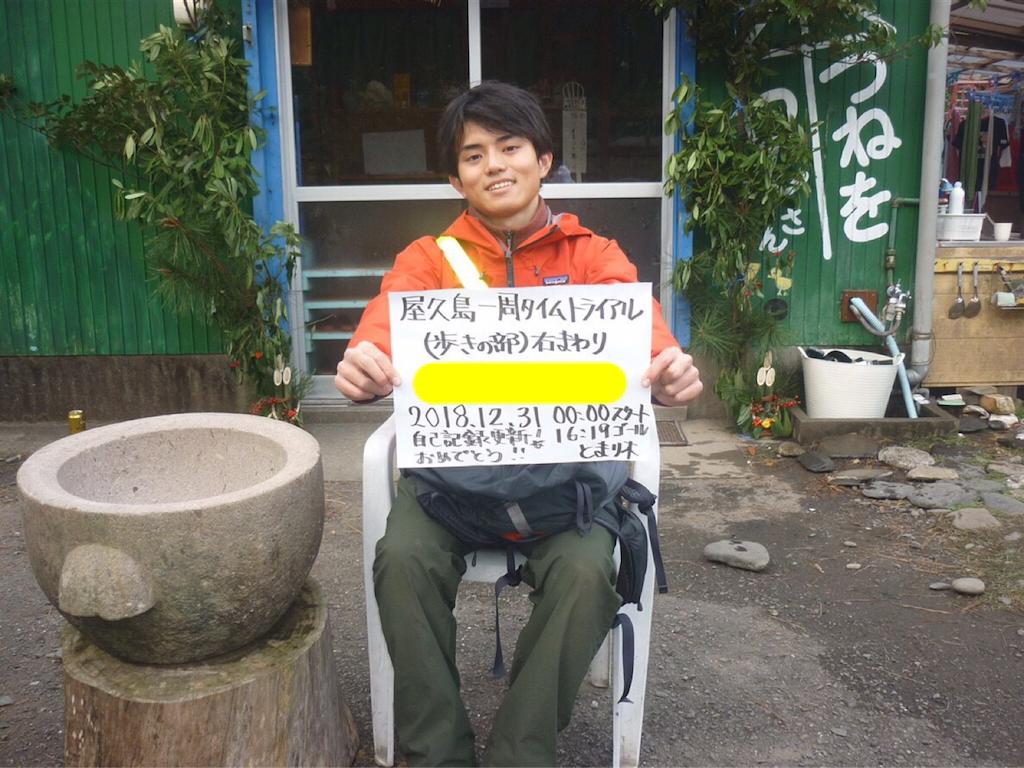 f:id:kosaku-tabi:20190122171949p:image