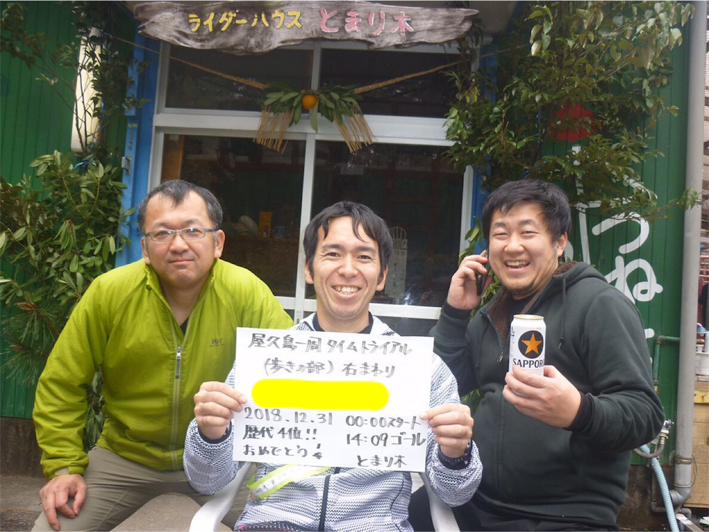 f:id:kosaku-tabi:20190122172513p:image