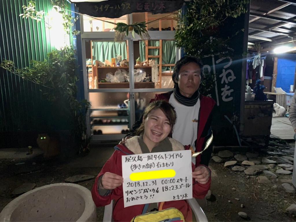 f:id:kosaku-tabi:20190123003057p:image