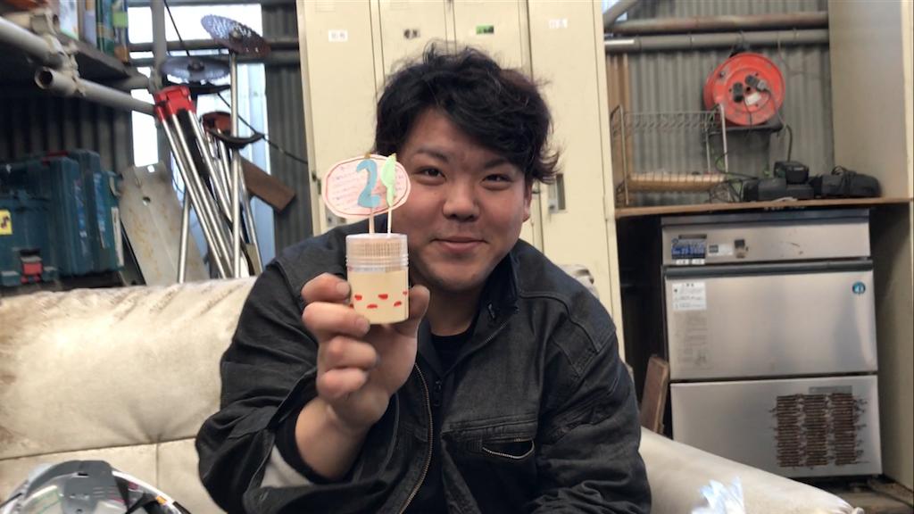 f:id:kosaku-tabi:20190205221019p:image