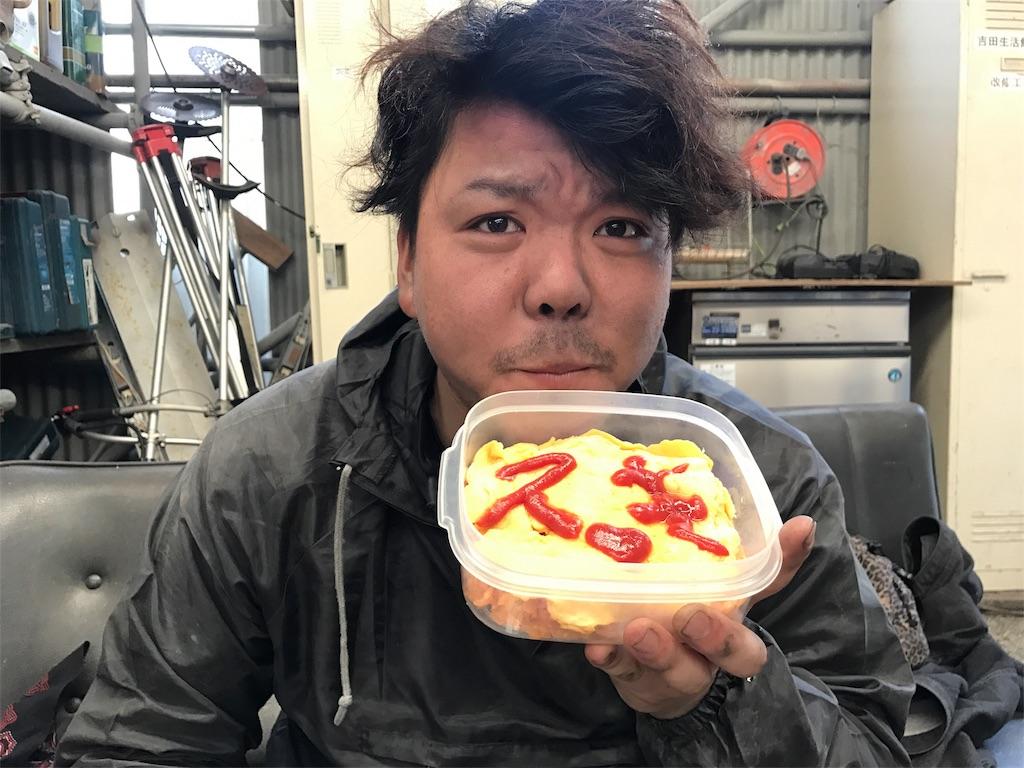 f:id:kosaku-tabi:20190205221152j:image