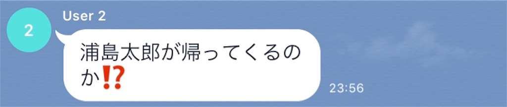 f:id:kosaku-tabi:20190328203402j:image