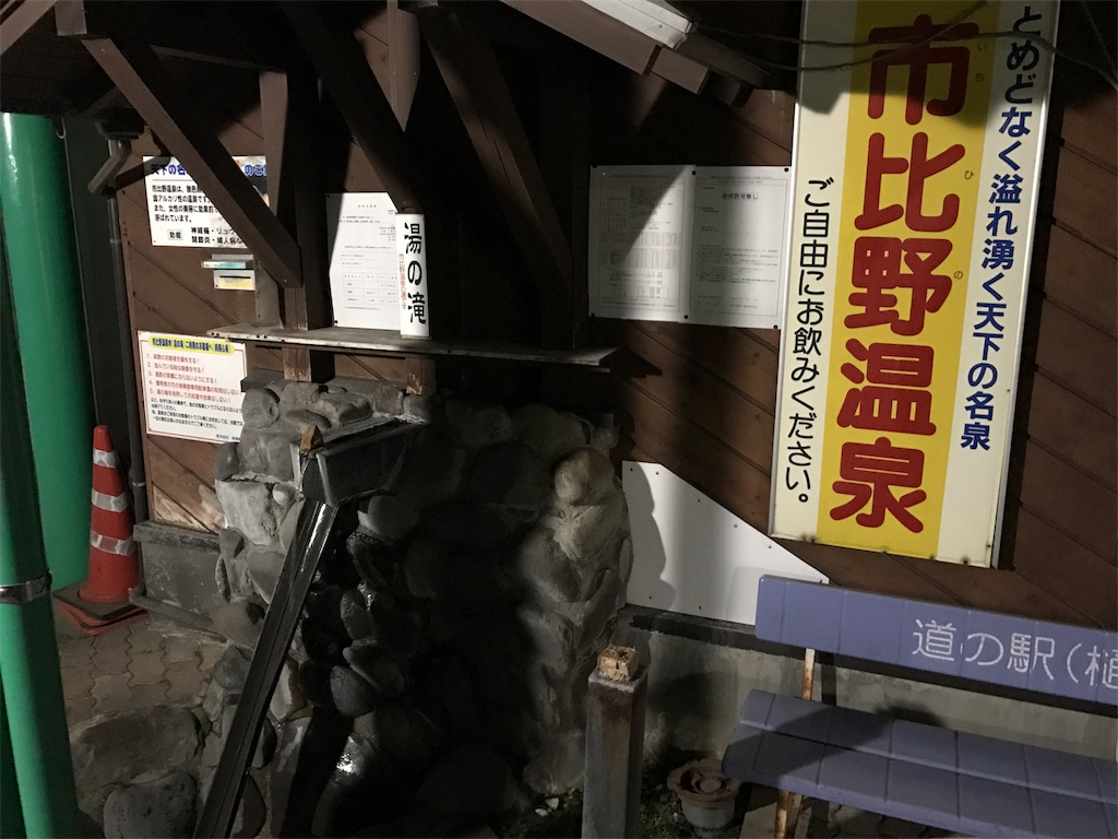 f:id:kosaku-tabi:20190401223827j:image