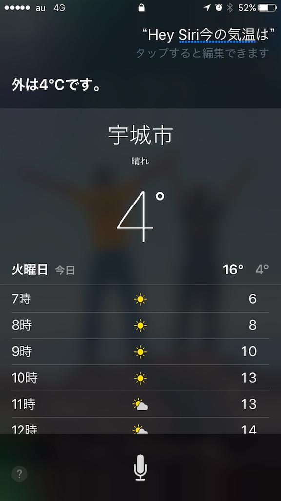f:id:kosaku-tabi:20190407165831p:image