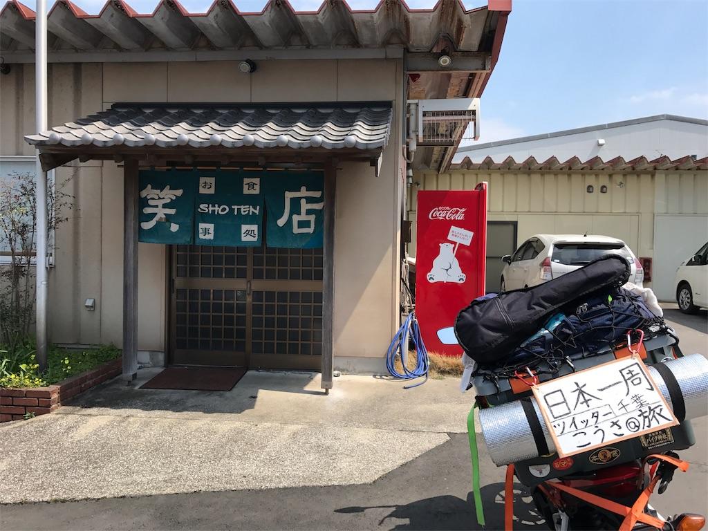 f:id:kosaku-tabi:20190407165849j:image