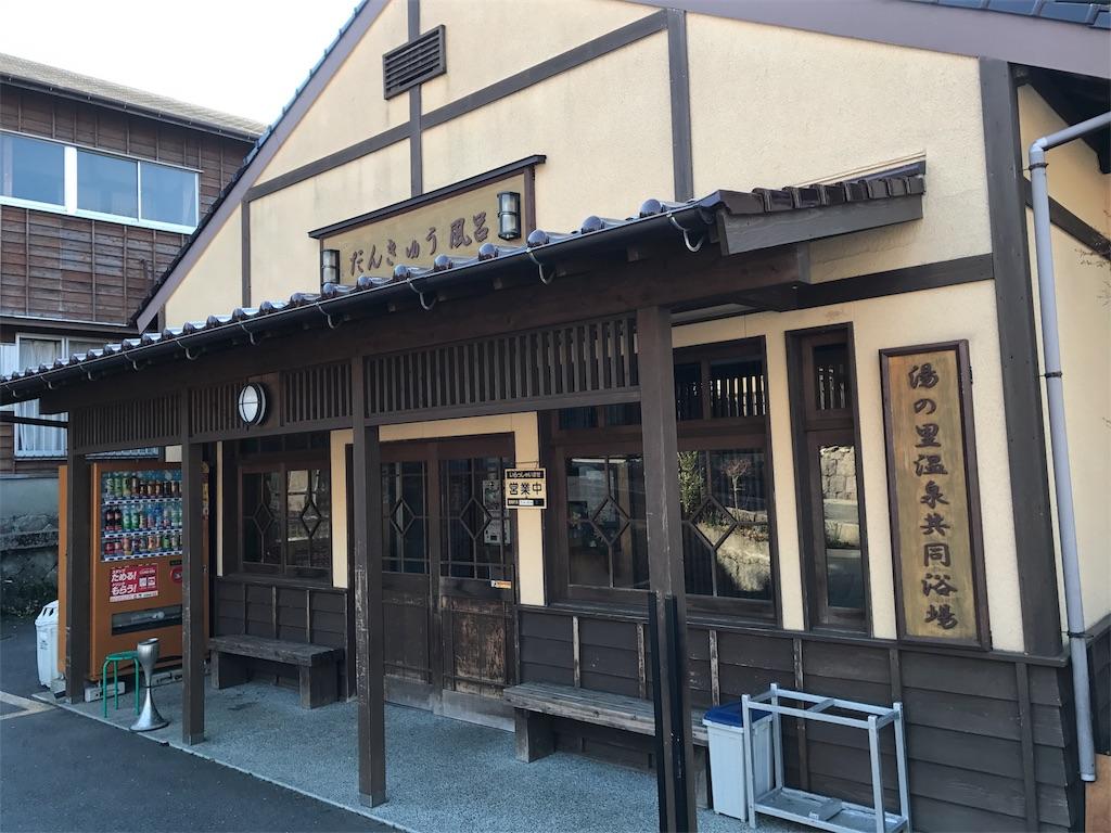 f:id:kosaku-tabi:20190407165951j:image
