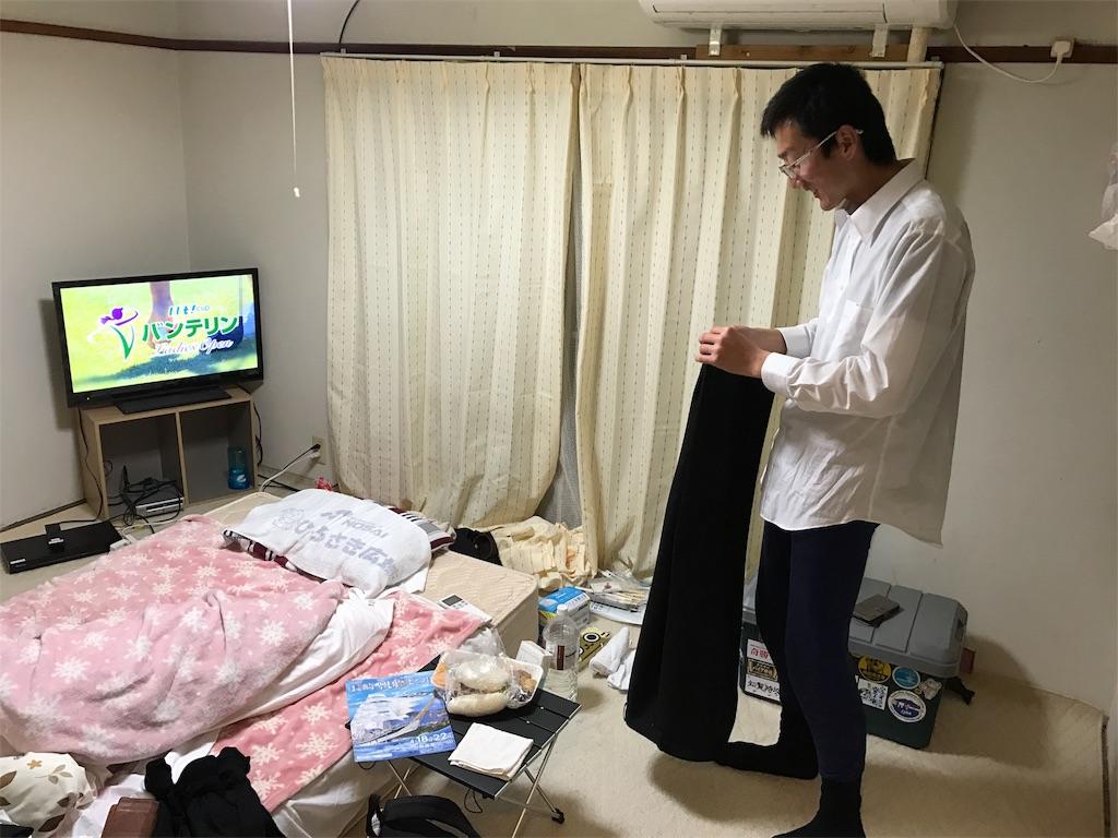 f:id:kosaku-tabi:20190407170209j:image