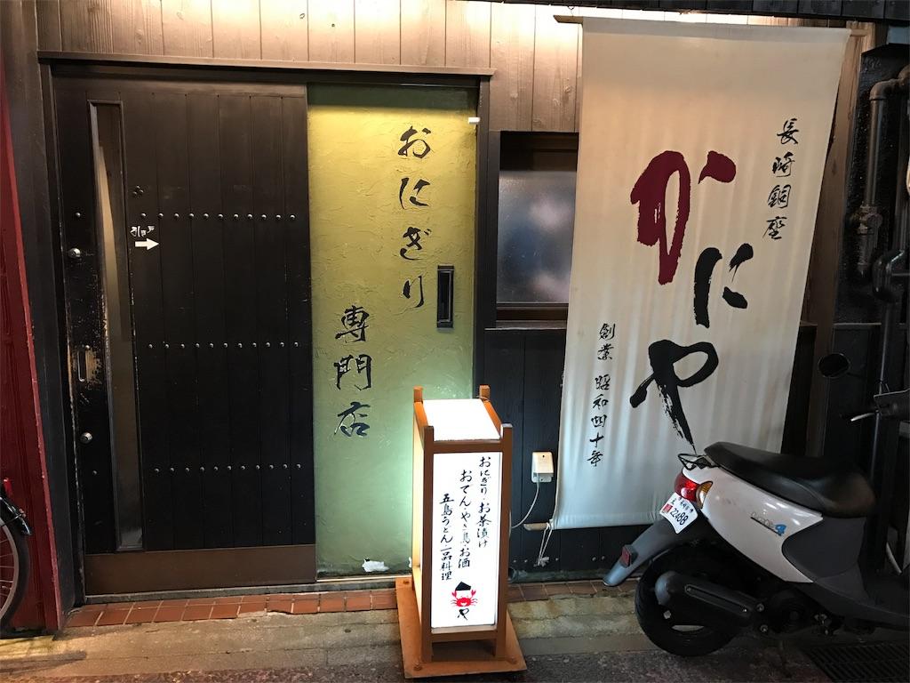 f:id:kosaku-tabi:20190413164356j:image