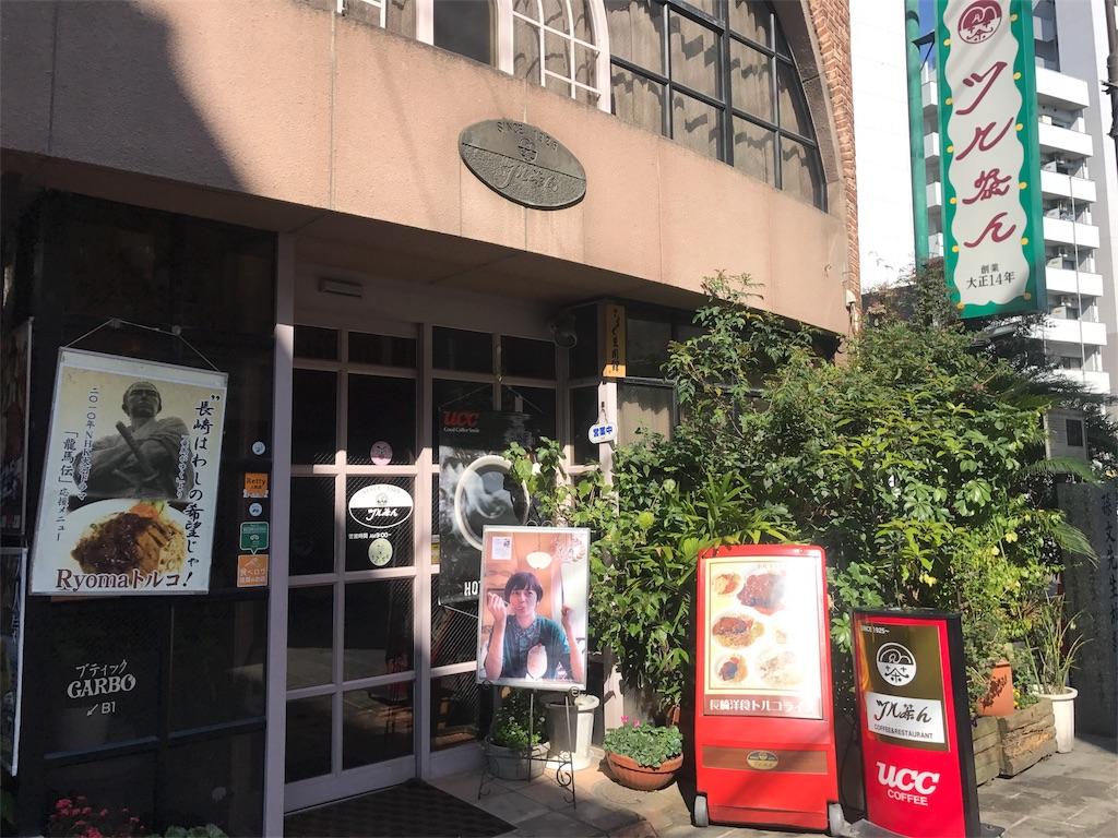 f:id:kosaku-tabi:20190413164409j:image